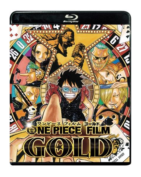 ONE PIECE FILM GOLD スタンダード・エディション【Blu-ray】 [ …...:book:18237029