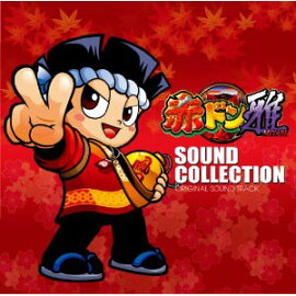 �ѥ����� �֥ɥ�� SOUND COLLECTION