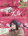 LDK the Beauty (エルディ...