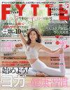 FYTTE(フィッテ)今年こそやせてキレイになる 号 2019年 02月号 雑誌
