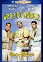 ハッピー・ザ・ベスト!::俺たちは天使じゃない(1955) [ ハンフリー・ボガート ]