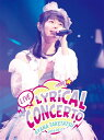 竹達彩奈LIVE2016-2017 Lyrical Concerto【Blu-ray】 [ 竹達彩奈