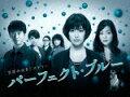�����ߤ椭�ߥ��ƥ �ѡ��ե����ȡ��֥롼 DVD-BOX