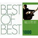 BEST OF BEST 1000 ����ůϺ