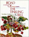Road of the tinkling bell〔新版〕