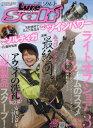 Lure magazine salt (ルアーマガジン・ソルト) 2020年 03月号