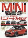 NEW MINI STYLE MAGAZINE (ニューミニ・スタイルマガジン) 2020年 03月号 [雑誌]