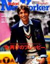サファリニューヨーカー(vol.6) 特集:今、再びのプレッピー。 (Hinode mook)