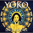 YOKO SINGS FOREVER [ 高橋洋子 ]