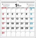 書き込み式シンプルカレンダー(A3変)(2016年)