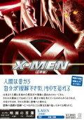 X-MEN<2枚組>【初回生産限定】