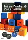 Illustrator & Photoshop & XD W