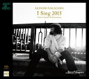 I Sing 2015Versus Guitar & Per...