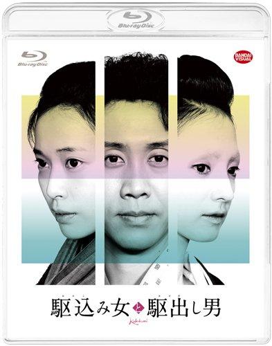 駆込み女と駆出し男【Blu-ray】[大泉洋] 楽天ブックス: 駆込み女と駆出し男 【Blu-r