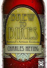 Brew_to_Bikes��_Portland��s_Arti