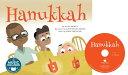 Hanukkah HANUKKAH (Holidays in Rythym and Rhyme) [ Allan Morey ]