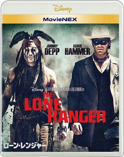 ローン・レンジャー MovieNEX【Blu-ray】 [ トム・ウィルキンソン ]...:book:16665361