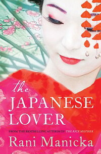 The_Japanese_Lover
