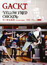 YELLOW FRIED CHICKENz 煌☆雄兎狐塾〜男女混欲美濡戯祭〜 THE DVD with microSD [ GACKT ]
