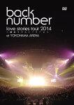 ��love stories tour 2014~���ͥ�֥��ȡ��2~��