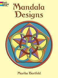 Mandala_Designs