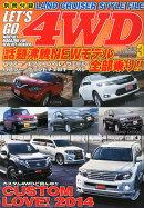 LET'S GO (��åĥ���) 4WD 2014ǯ 03��� [����]