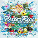 Techno, Remix, House - WATER RUN FESTIVAL mixed by Junya Shimizu [ Junya Shimizu ]