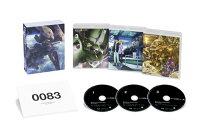 機動戦士ガンダム0083 Blu-ray Box 【Blu-ray】