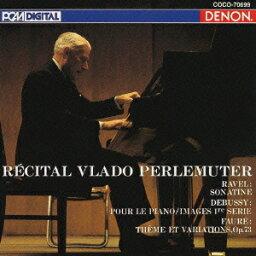 CREST 1000 184::近代フランス・ピアノ名曲選 [ ヴラド・ペルルミュテール ]