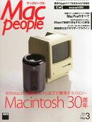 Mac People (�ޥå��ԡ��ץ�) 2014ǯ 03��� [����]