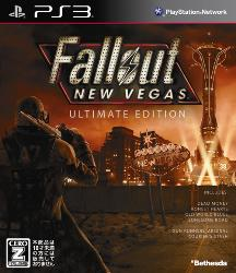 Fallout: New Vegas Ultimate Edition PS3版