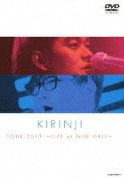 <strong>KIRINJI</strong> TOUR 2013〜LIVE at NHK HALL〜 [ キリンジ ]