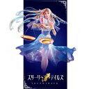 Starry Tales [ 姫神 ]
