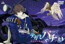 テガミバチ REVERSE 2【CD付】【初回限定生産】 [ 沢城みゆき ]