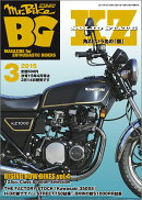 Mr.Bike (�ߥ������Х���) BG (�Х��䡼��������) 2015ǯ 03��� [����]