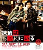 探偵はBARにいる【通常版】【Blu-ray】