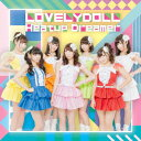 Heatup Dreamer (DVD盤A CD+DVD) [ 愛乙女★DOLL ]