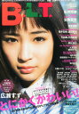 B.L.T.関東版 2016年 03月号 [雑誌] - 楽天ブックス