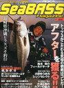 Sea BASS Magazine (シーバスマガジン) 2016年 03月号 [雑誌]