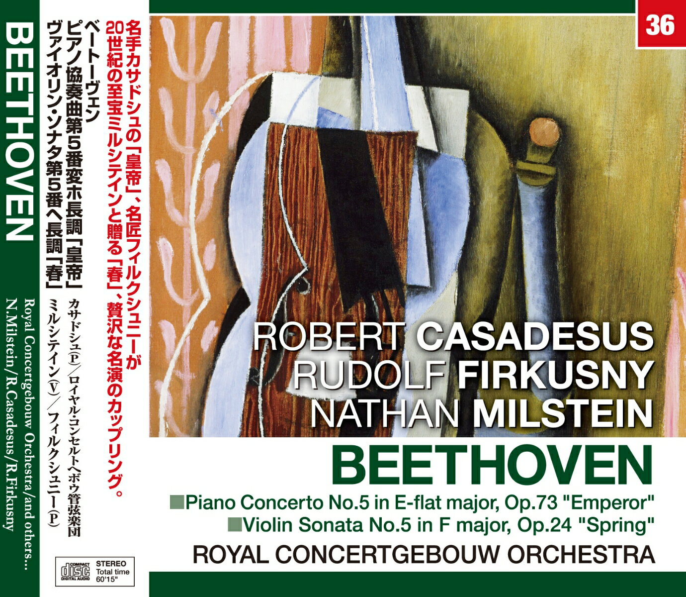 カサドシュ/ミルシテイン/ベートーヴェン:ピアノ協奏曲「皇帝」・ヴァイオリン・ソ[NAGAOKACL