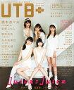 UTB+ (アップ トゥ ボーイ プラス) vol.30 2016年 03月号 [雑誌]