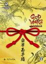 GOD WARS 日本神話大戦 PS Vita版 数量限定版...