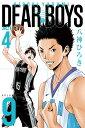 DEAR BOYS ACT4(9) (講談社コミックス月刊マガジン) [ 八神 ひろき ]