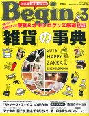 Begin (�ӥ���) 2016ǯ 03��� [����]