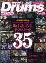 Rhythm & Drums magazine (リズム アンド ドラムマガジン) 2017年 03月号 [雑誌]