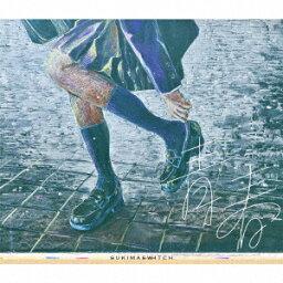 青春 (初回限定盤A 2CD) [ <strong>スキマスイッチ</strong> ]