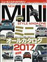 NEW MINI STYLE MAGAZINE (ニューミニ・スタイルマガジン) 2017年 03月号 [雑誌]
