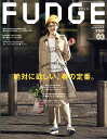 FUDGE (ファッジ) 2017年 03月号 [雑誌]
