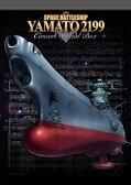 宇宙戦艦ヤマト2199 コンサート2015&ヤマト音楽団大式典2012 (特別限定版)【Blu-ray】 [ (V.A.) ]