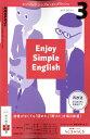 Enjoy Simple English (エンジョイ・シンプル・イングリッシュ) 2017年 03月号 [雑誌]